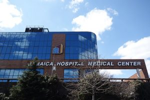 Jamaica Hospital Medical Center, Queens, wikicommons